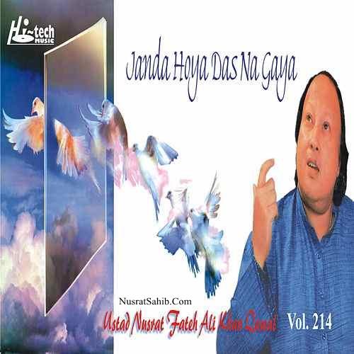 Janda Hoya Das Na Gaya Lyrics Nusrat Fateh Ali Khan | NusratSahib.Com
