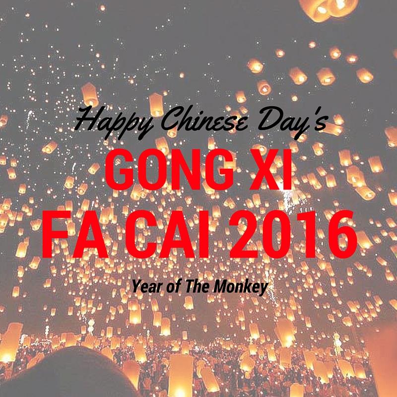 Dp Bbm Ucapan Selamat Tahun Baru Imlek 2016