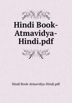 Atmavidya
