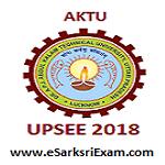 UPSEE 2018 AKTU Entrance Result