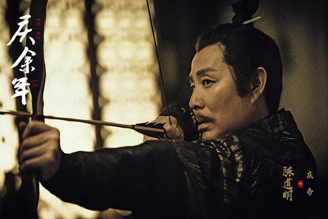 Qing Yu Nian Chen Dao Ming