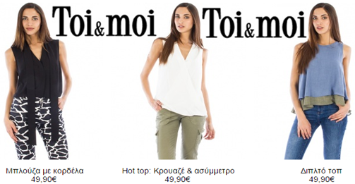 Toi&moi - THE e-FASHION STORE