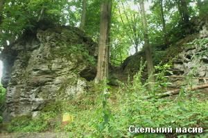 Скельний масив