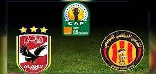 بث مباشر الاهلي والترجي التونسي Esperance Tunis v Al Ahly Live اليوم 17-8-2018 دوري أبطال إفريقيا