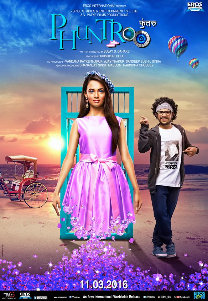 phuntroo-marathi-movie-wiki-story-cast-trailer