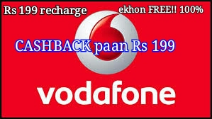 Rs 199 recharge ekhon FREE!! 100% CASHBACK paan Rs 199= UL calls + 1.5GB roj, 28 din MyVodafone in vodafone unlimited plans vodafone offers