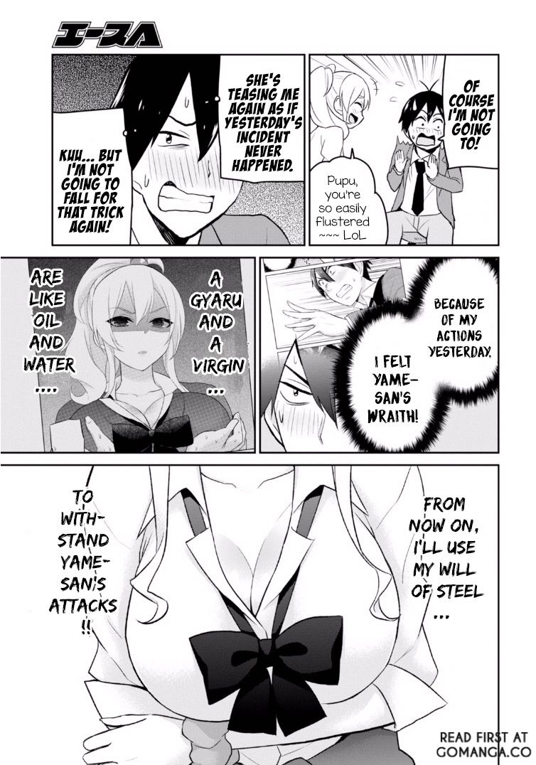 Hajimete no Gal - Chapter 13