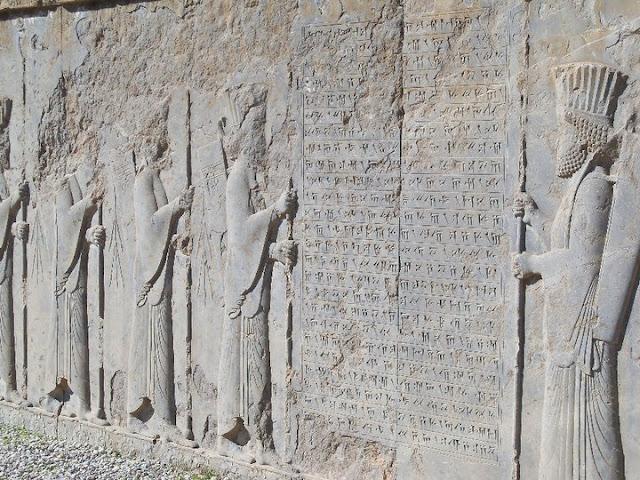 persepolis yazıt, şiraz