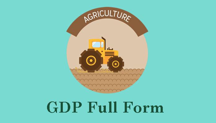 GDP full form & meaning in Hindi - जीडीपी क्या है?