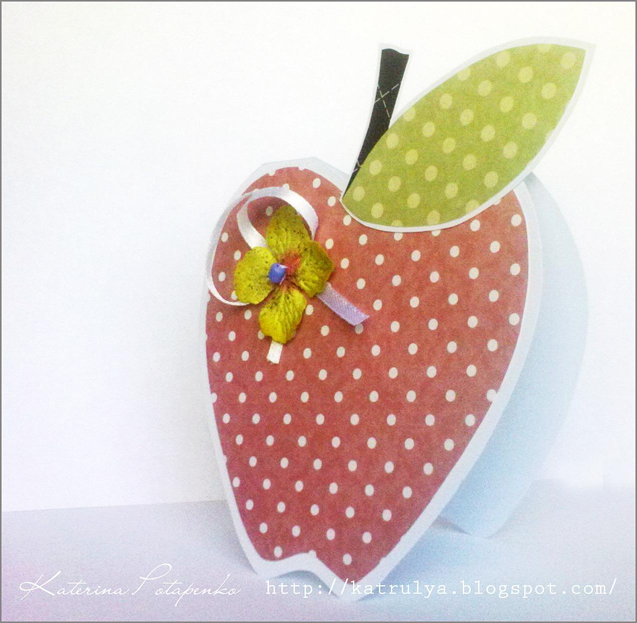 Открытки в форме яблока, открытки