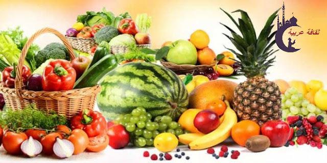 أفضل الأطعمة التي تحافظ على الشباب والصحة..