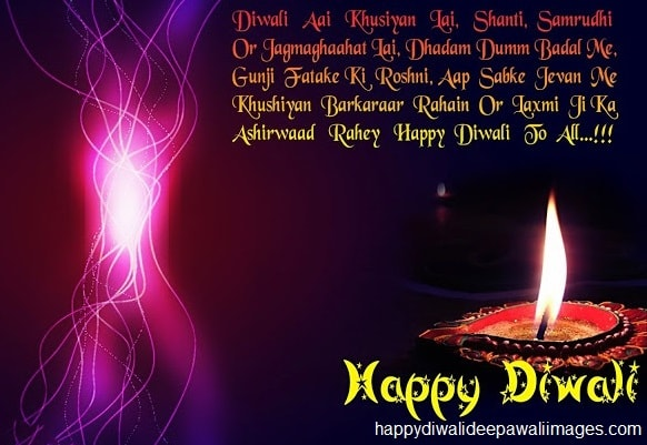 deepavali essay in english Deepavali / diwali 2014 english essay, short speech for school children free download diwali is one of the most colorful, sacred and loveliest festivals of the hindus.