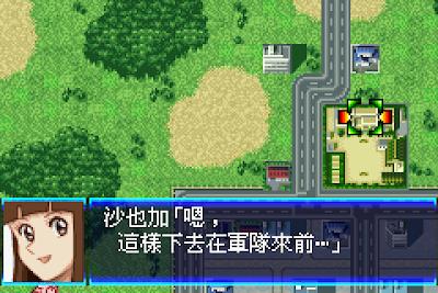 【GBA】超級機器人大戰J繁體中文版+隱藏機體入手方法+遊戲金手指!