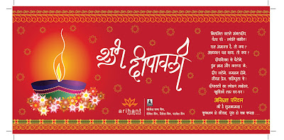 creative diwali card design