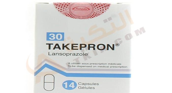 تاكيبرون Takepron لعلاج قرحة المعدة والأثنى عشرِ