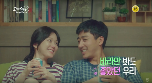 Go Back Episode 2 Subtitle Indonesia