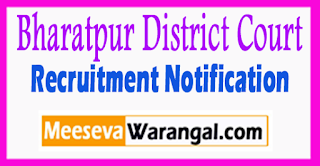 Bharatpur District Court Recruitment Notification 2017 Last Date 31-07-2017