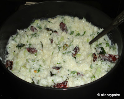 tempering mixed with curd rice