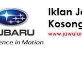 Jawatan Kosong TC Subaru Sdn Bhd 05 Januari 2017