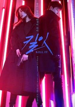 Sinopsis Kill It [K-Drama]