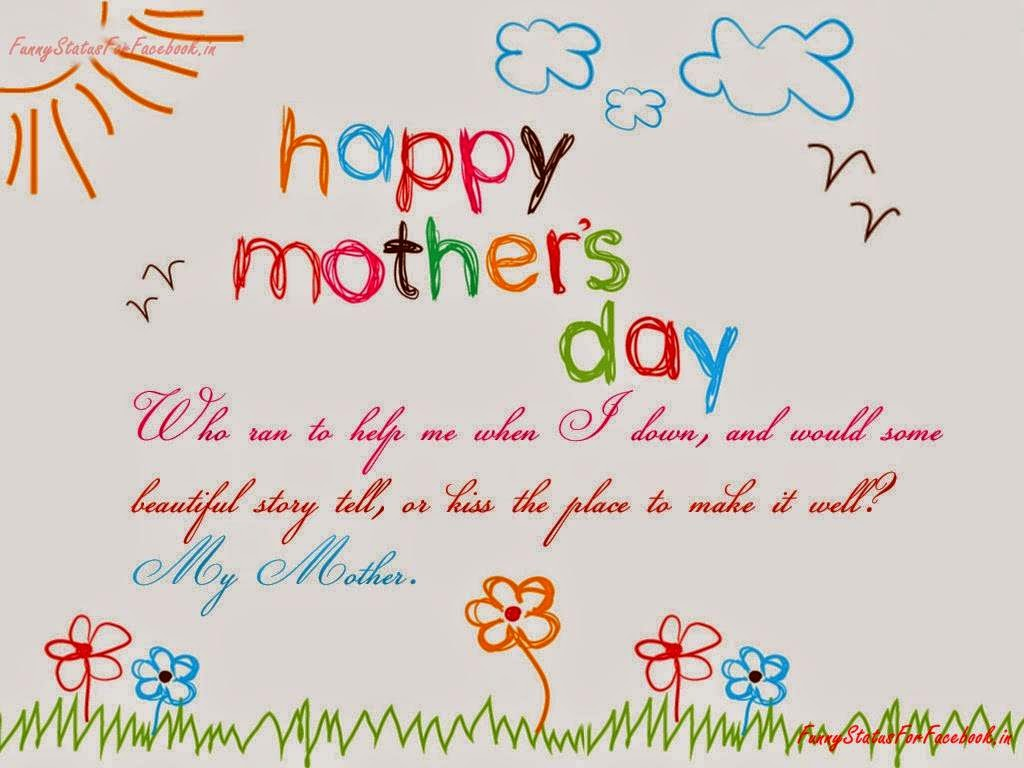 Happy Mothers Day Sister Quotes Quotesgram Viewletterco