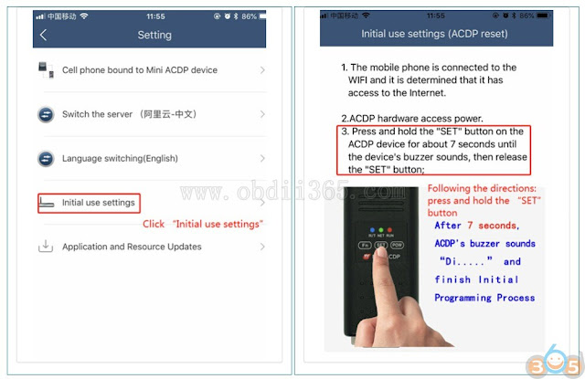 mobile-phone-bound-to-acdp-2