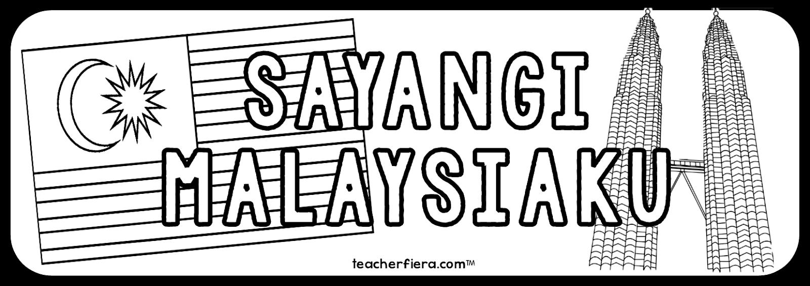 teacherfiera.com
