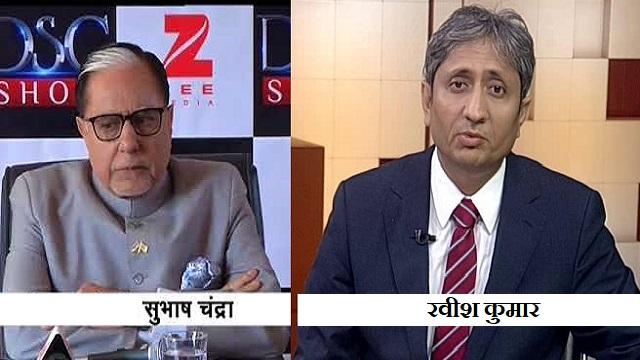 ज़ी न्यूज़ के संस्थापक और मालिक सुभाष चंद्रा ने क्यों सार्वजनिक रूप से माफी मांगी है - रवीश कुमार