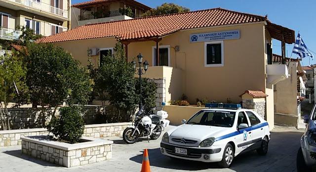 Αγιασμός στο Αστυνομικό τμήμα Επιδαύρου
