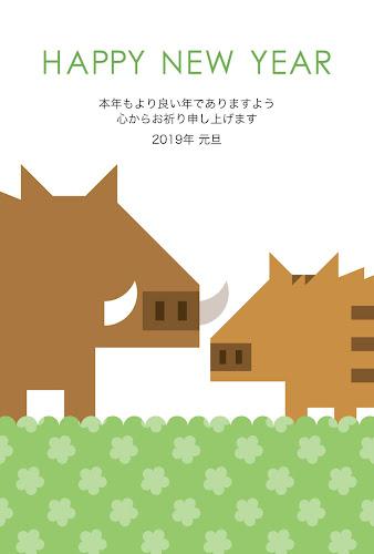 向かい合う猪のシンプル年賀状(亥年)