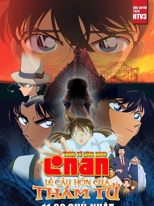 Thám Tử Conan Movie 10: Lễ Cầu Hồn Của Thám Tử - Detective Conan Movie 10: The Private Eyes' Requiem  (2006)