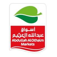 وظائف خالية فى أسواق عبدالله العثيم فى السعودية 2020