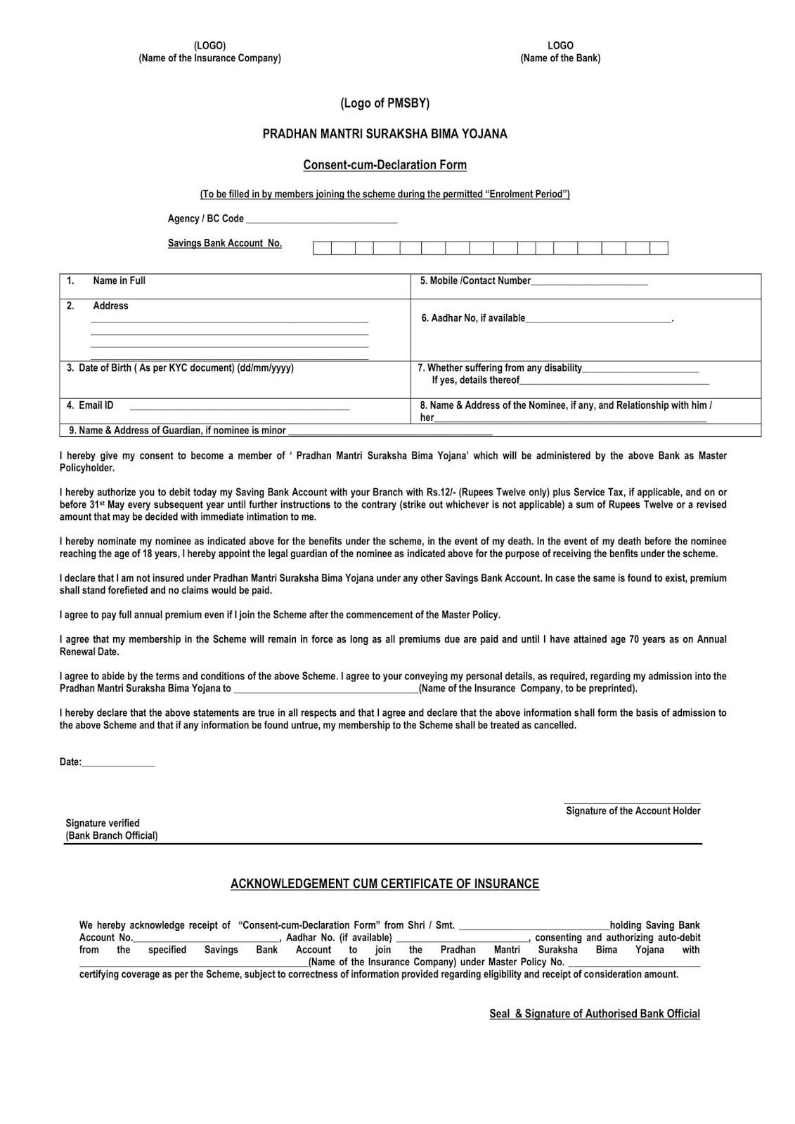 pradhan mantri jan dhan yojana application form sbi