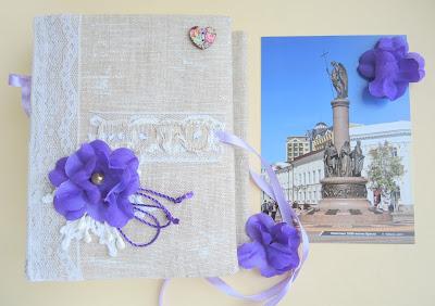 cover.jpg,фотоальбом, скрапбукинг, обложка, photo album, scrapbooking, cover, лен, искусственные цветы