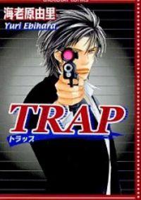 Trap (Ebihara Yuri)