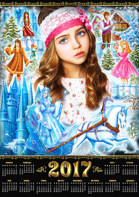 зимний календарь 2017