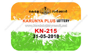 KeralaLotteryResult.net, kerala lottery 31/5/2018, kerala lottery result 31.5.2018, kerala lottery results 31-05-2018, karunya plus lottery KN 215 results 31-05-  2018, karunya plus lottery KN 215, live karunya plus lottery KN-215, karunya plus lottery, kerala lottery today result karunya plus, karunya plus lottery (KN-215)   31/05/2018, KN 215, KN 215, karunya plus lottery K215N, karunya plus lottery 31.5.2018, kerala lottery 31.5.2018, kerala lottery result 31-5-2018, kerala lottery   result 31-5-2018, kerala lottery result karunya plus, karunya plus lottery result today, karunya plus lottery KN 215, www.keralalotteryresult.net/2018/05/31 KN-215-  live-karunya plus-lottery-result-today-kerala-lottery-results, keralagovernment, result, gov.in, picture, image, images, pics, pictures kerala lottery, kl result,   yesterday lottery results, lotteries results, keralalotteries, kerala lottery, keralalotteryresult, kerala lottery result, kerala lottery result live, kerala lottery today, kerala   lottery result today, kerala lottery results today, today kerala lottery result, karunya plus lottery results, kerala lottery result today karunya plus, karunya plus lottery   result, kerala lottery result karunya plus today, kerala lottery karunya plus today result, karunya plus kerala lottery result, today karunya plus lottery result, karunya   plus lottery today result, karunya plus lottery results today, today kerala lottery result karunya plus, kerala lottery results today karunya plus, karunya plus lottery   today, today lottery result karunya plus, karunya plus lottery result today, kerala lottery result live, kerala lottery bumper result, kerala lottery result yesterday, kerala   lottery result today, kerala online lottery results, kerala lottery draw, kerala lottery results, kerala state lottery today, kerala lottare, kerala lottery result, lottery today,   kerala lottery today draw result, kerala lottery online purchase, kerala lottery online buy, buy kerala lottery online, kerala result