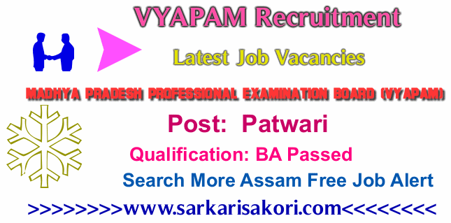 VYAPAM Recruitment 2017 Patwari jobs
