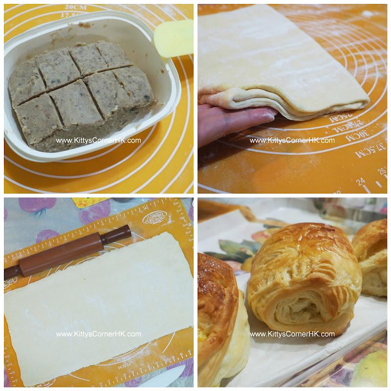 Chestnut Pastry DIY recipe 栗子酥 自家烘焙食譜