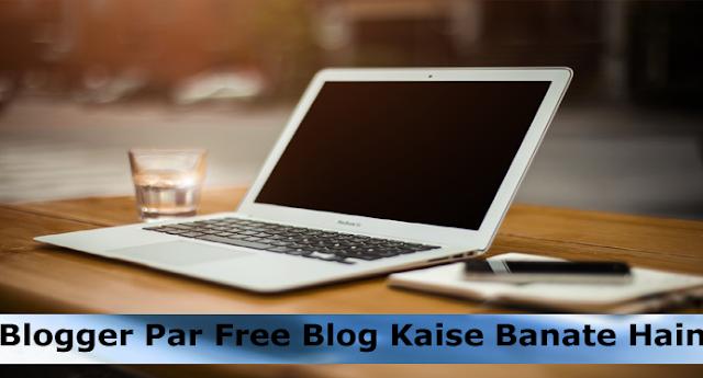blogger par free blog kaise banate hain
