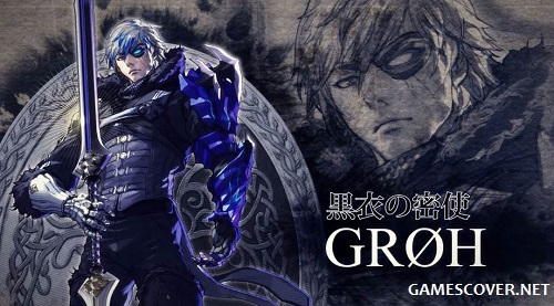 Soul Calibur 6: New Character (Groh)