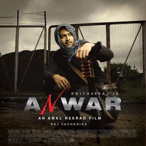 anwar malayalam film song khalbil ethi mp3