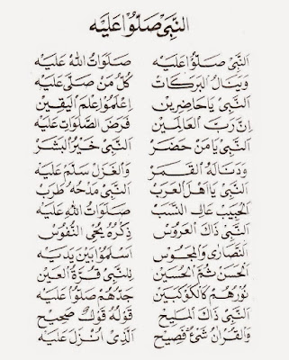 Lirik Lagu Sholawat Annabi Shollu Alaih Lengkap (Arab, Latin & Artinya)