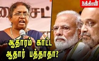 Oviya speech about CAA | Chennai Shaheen Bagh