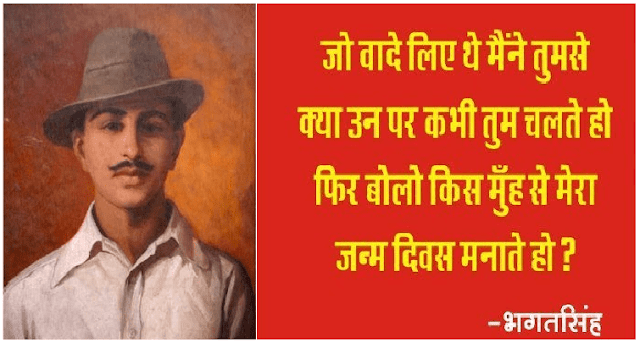 Happy Shaheedi Diwas images