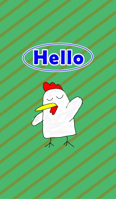 Hello Chicken