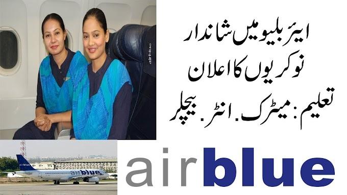 Air Blue Fresh Jobs 2021 Apply Online