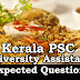 Kerala PSC : Expected Question for University Assistant Exam - 77