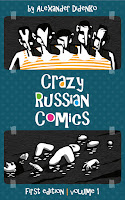 Crazy Russian Comics: Cartooning and Drawing in a Weird Style. Contemporary Illustration and Graphic Art Series, Volume 1. Rare Images Collection, You've Probably Never Seen Before
