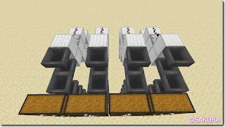 マインクラフト 水流を使った自動仕分け機 上から見た図